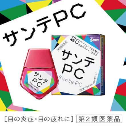 Top 05 Loại Thuốc Nhỏ Mắt Tốt, An Toàn Cho Người Cận Thị - thuốc nhỏ mắt cho người cận thị - Bổ Mắt | Nhỏ Mắt Rohto Nhật Bản | Thuốc Nhỏ Mắt 40 MK Customer Nhật Bản 11