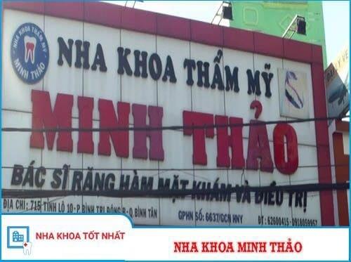 Top 5 Địa Chỉ Tẩy Trắng Răng Uy Tín, Chất Lượng Tại TP. Hồ Chí Minh 5