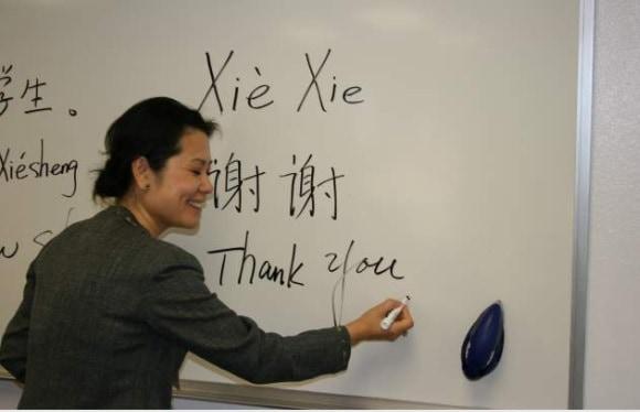 Top 10 Trung Tâm Đào Tạo Tiếng Trung Chất Lượng Ở TPHCM - - Thành Phố Hồ Chí Minh - Sài Gòn | Trung tâm CEFALT | Trung tâm Chinese 21
