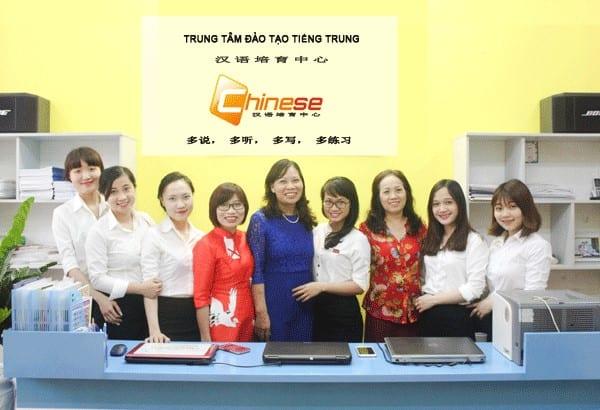 Top 10 Trung Tâm Đào Tạo Tiếng Trung Chất Lượng Ở TPHCM - - Thành Phố Hồ Chí Minh - Sài Gòn | Trung tâm CEFALT | Trung tâm Chinese 33