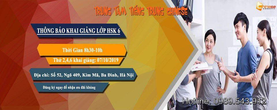 Top 10 Trung Tâm Dạy Tiếng Trung Nổi Tiếng Nhất Tại Hà Nội - trung tâm dạy tiếng trung - Hà Nội | Tiếng Trung Cầm Xu | Tiếng Trung Hoài Phương HSK 29