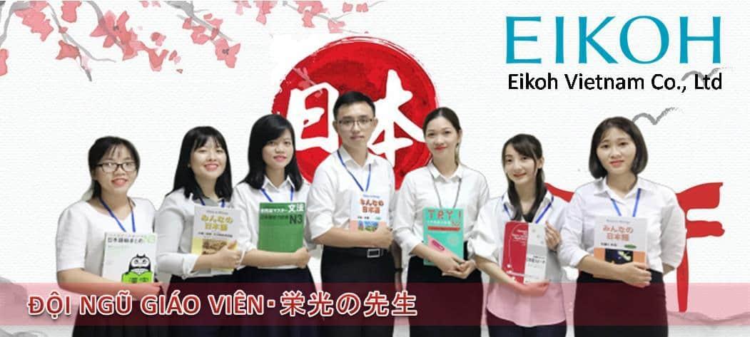 Top 8 Trung Tâm Dạy Tiếng Nhật Nổi Tiếng Ở Hà Nội - trung tâm dạy tiếng nhật nổi tiếng - Hà Nội | Trung Tâm EIKOH | Trung Tâm Tiếng Nhật Akira 57