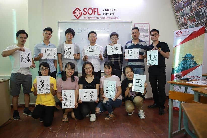 Top 8 Trung Tâm Dạy Tiếng Nhật Nổi Tiếng Ở Hà Nội - trung tâm dạy tiếng nhật nổi tiếng - Hà Nội | Trung Tâm EIKOH | Trung Tâm Tiếng Nhật Akira 35