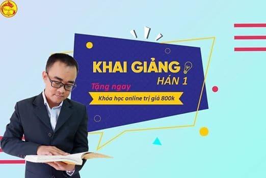 Top 10 Trung Tâm Dạy Tiếng Trung Nổi Tiếng Nhất Tại Hà Nội - trung tâm dạy tiếng trung - Hà Nội | Tiếng Trung Cầm Xu | Tiếng Trung Hoài Phương HSK 31