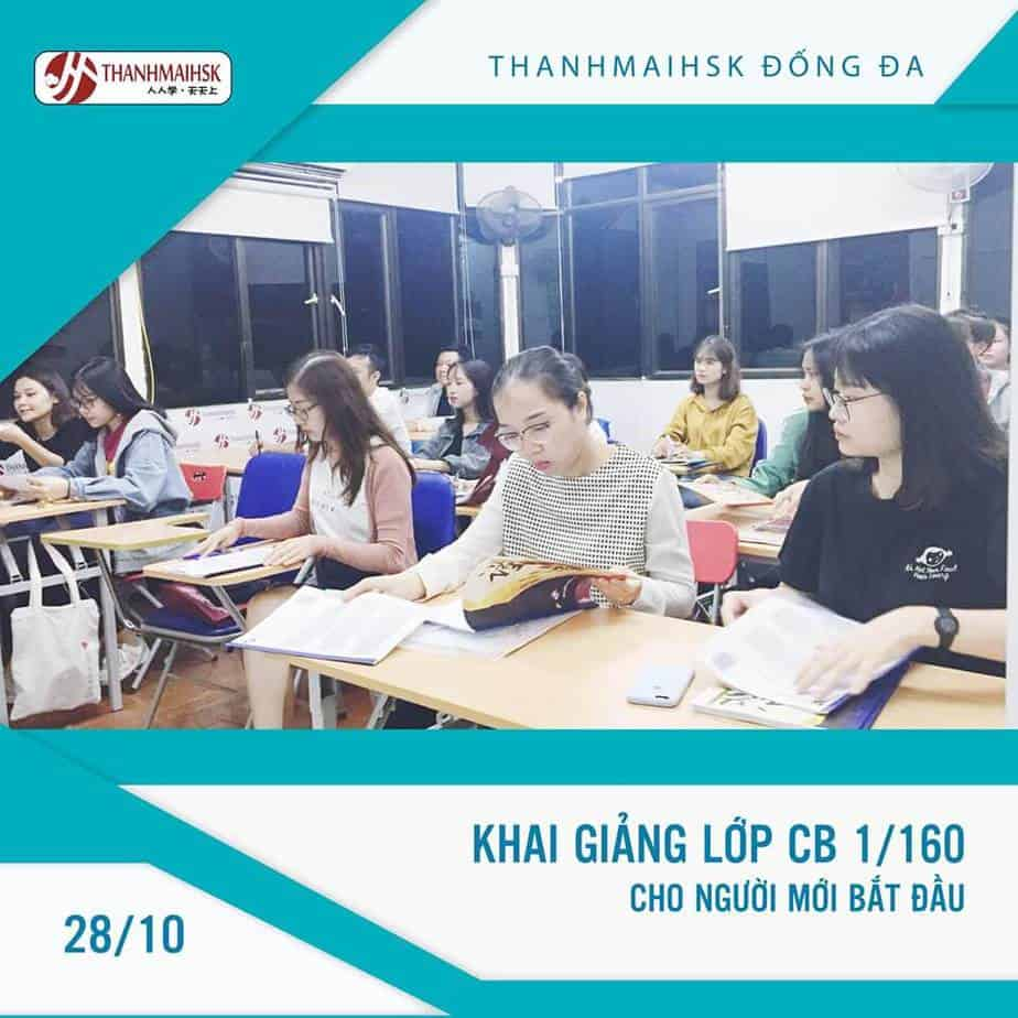 Top 10 Trung Tâm Dạy Tiếng Trung Nổi Tiếng Nhất Tại Hà Nội - trung tâm dạy tiếng trung - Hà Nội | Tiếng Trung Cầm Xu | Tiếng Trung Hoài Phương HSK 23