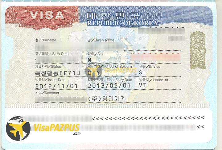 làm visa hàn quốc ở đâu nhanh, rẻ và uy tín