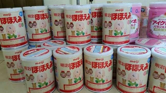 Top 7 Địa Chỉ Bán Sữa Ngoại Nhập Cho Bé Tại Buôn Ma Thuột - sữa ngoại nhập cho bé - Baby Mart | Buôn Ma Thuột | Concung 17
