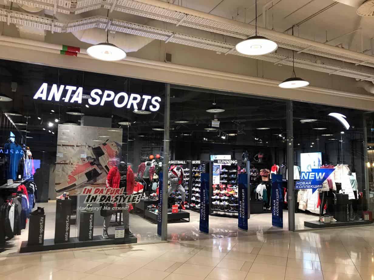 Top 10 Shop Bán Đồ Thể Thao Nam Chất Lượng -  - Anta Sport | Cu Đức Sport | Cửa hàng Sporter 37