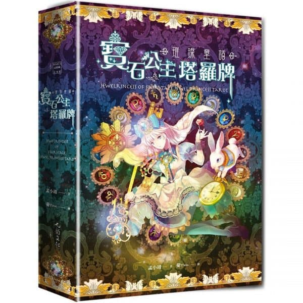 Jewelrincess of Fairytale Tarot