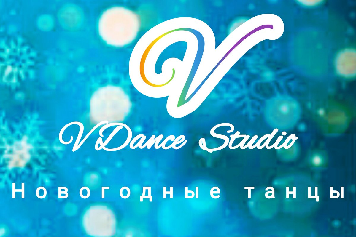 học múa lụa ở Vdance Studio